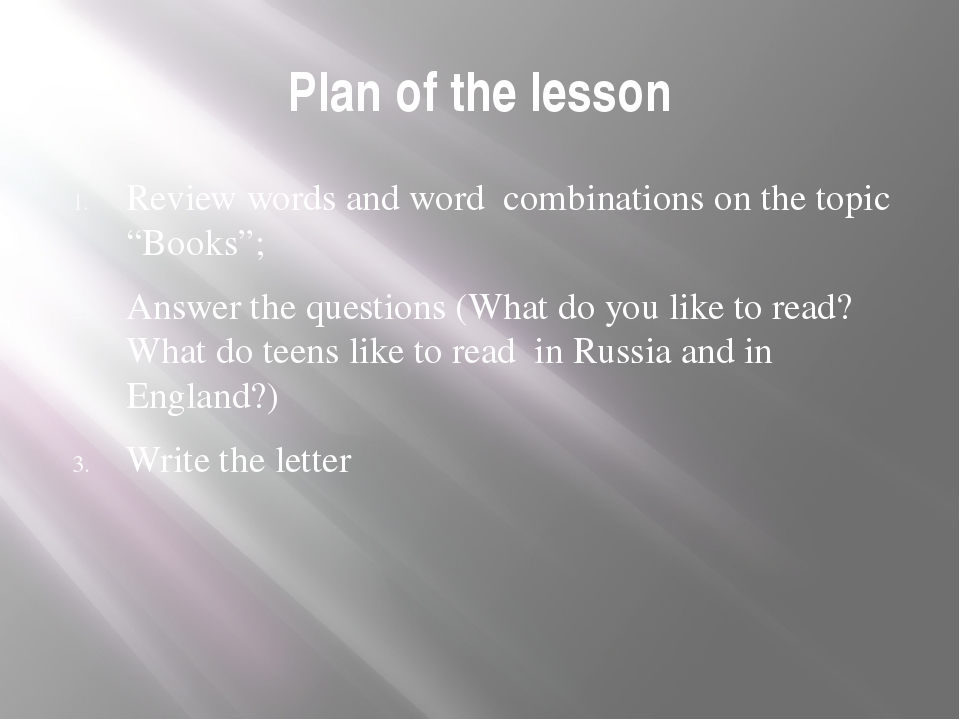 "Plan of the lesson Review words and word combinations on the topic ""Books""; A..."