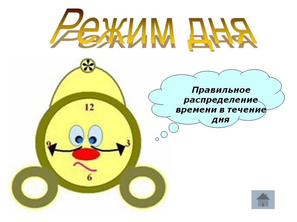 http://lib2.podelise.ru/tw_files2/urls_825/12/d-11469/11469_html_3ca5b4f2.jpg