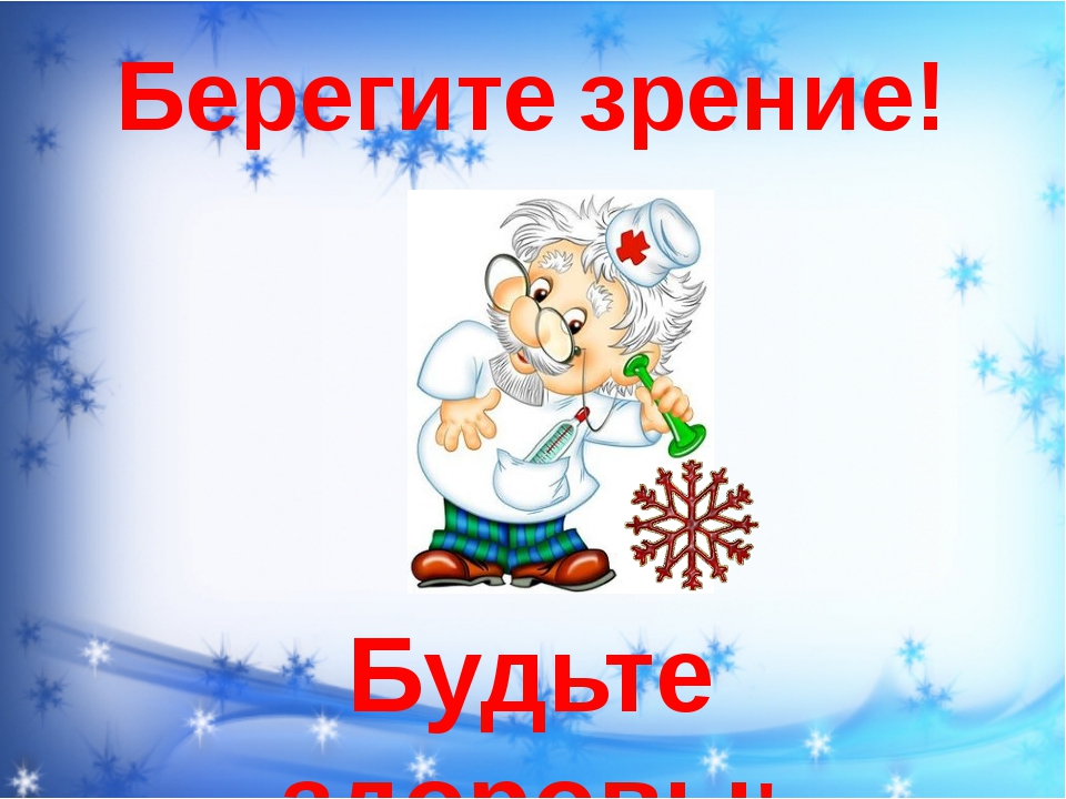 http://fs00.infourok.ru/images/doc/242/226754/6/img6.jpg