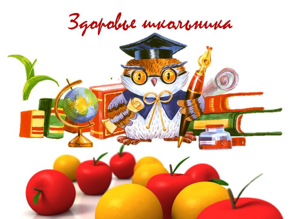 http://vahdohodvrunete.ru/wp-content/uploads/2013/02/Slayd231.jpg