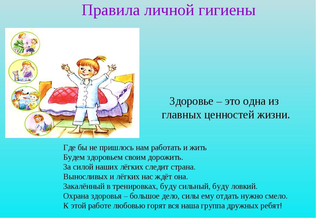 http://presentacid.ru/thumbs/70/70ad0cbdba6f48859e9302d9ac4.jpg