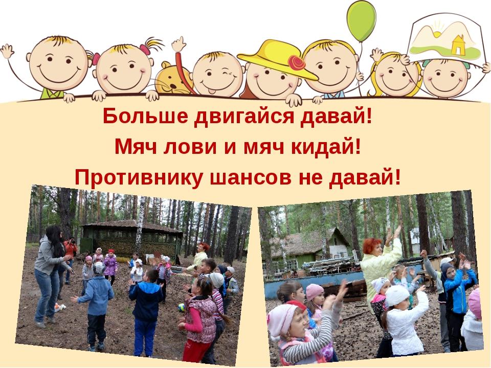 http://www.metod-kopilka.ru/images/doc/40/34450/img7.jpg