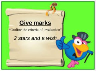 "Give marks ""Outline the criteria of evaluation"" 2 stars and a wish"