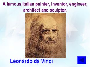 A famous Italian painter, inventor, engineer, architect and sculptor. Leonard