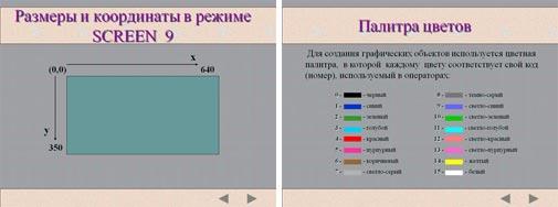 hello_html_m392ae185.jpg