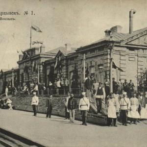 C:\Users\Таня\Downloads\535649f089aa6-_Харцызск 1913 старые фото Украина 1917 год-300x300.jpg
