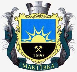 C:\Users\Таня\Downloads\Герб_Макеевки_(1690).jpg
