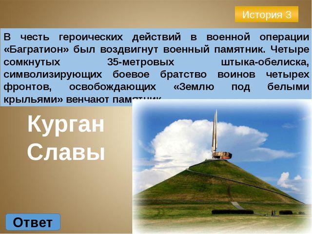 История 5 Ответ Назовите имя первой белорусской просветительницы. Она стала п...