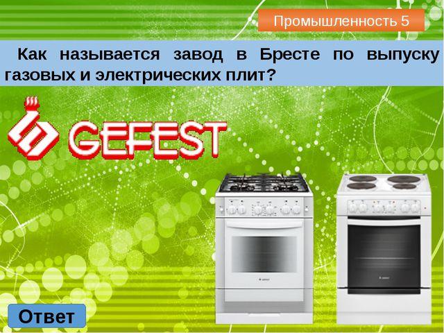 Культура 2 Ответ Визитная карточка Беларуси. Сегодня это не только богатейшее...
