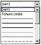 hello_html_19ab4825.jpg
