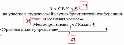 hello_html_1e569b67.jpg