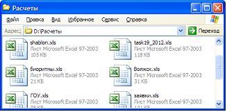 hello_html_51638dc3.jpg