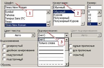 hello_html_53e55b90.jpg