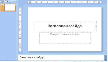 hello_html_5a1544de.jpg