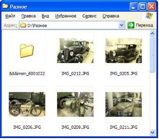 hello_html_5d69c0ac.jpg