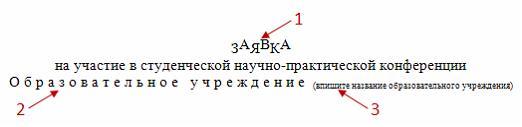 hello_html_m1790cf0b.jpg