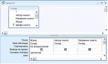 hello_html_m188a5168.jpg