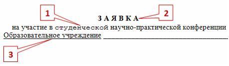 hello_html_m1979b99f.jpg