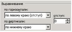 hello_html_m24e17943.jpg