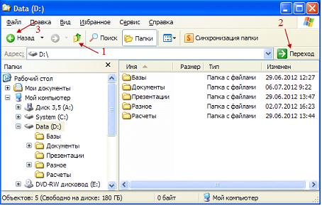 hello_html_m2ae74269.jpg