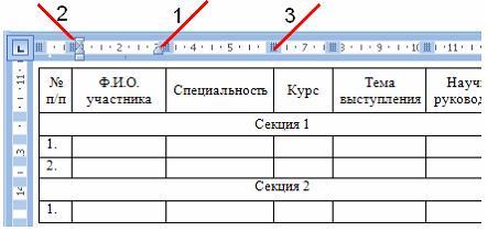 hello_html_m3ae22c2c.jpg