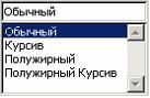 hello_html_m44405566.jpg