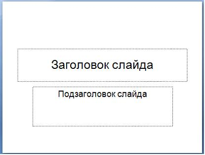 hello_html_m5760c689.jpg