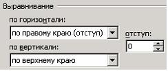 hello_html_m762957f4.jpg