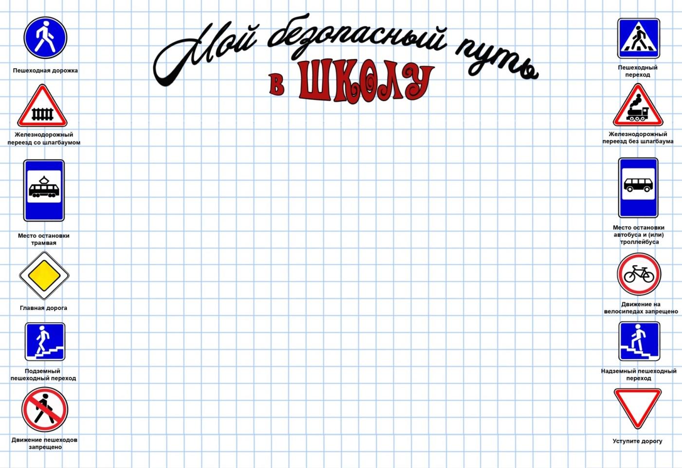 C:\Users\User\Desktop\222110_html_m3744b9e7.jpg