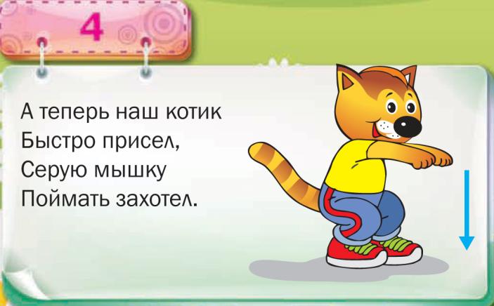 C:\Users\User\Desktop\14.png