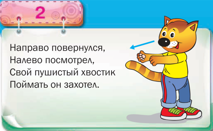 C:\Users\User\Desktop\12.png