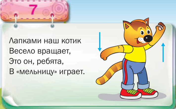 C:\Users\User\Desktop\17.png