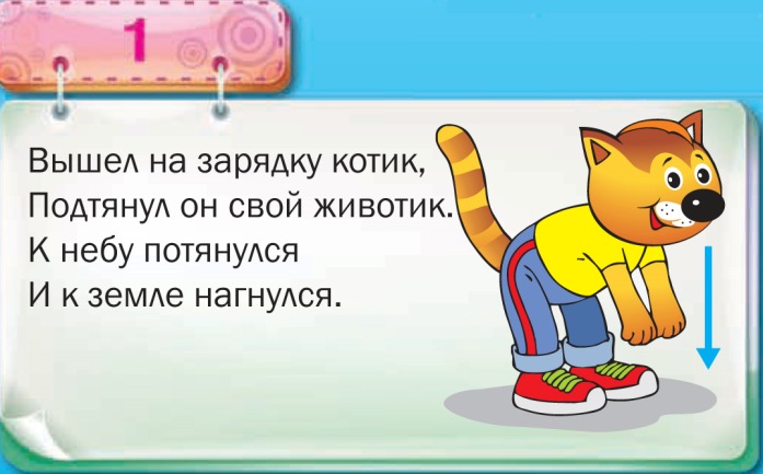 C:\Users\User\Desktop\11.png