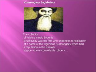 Kurmangazy Sagirbaiuly The collector of folklore music Evgenie Brusilovsky w