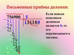 5 756900 1 ● ● ● ● ●  5 2 3  0 5 6 0 9  25 5 4 0 1 5 8 15 40  1 Если новы