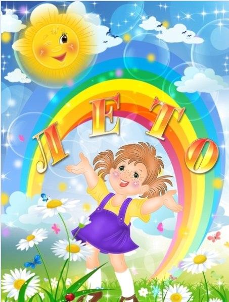 http://mdou-alenushka.ucoz.ru/a3e13f5bc77a.jpg