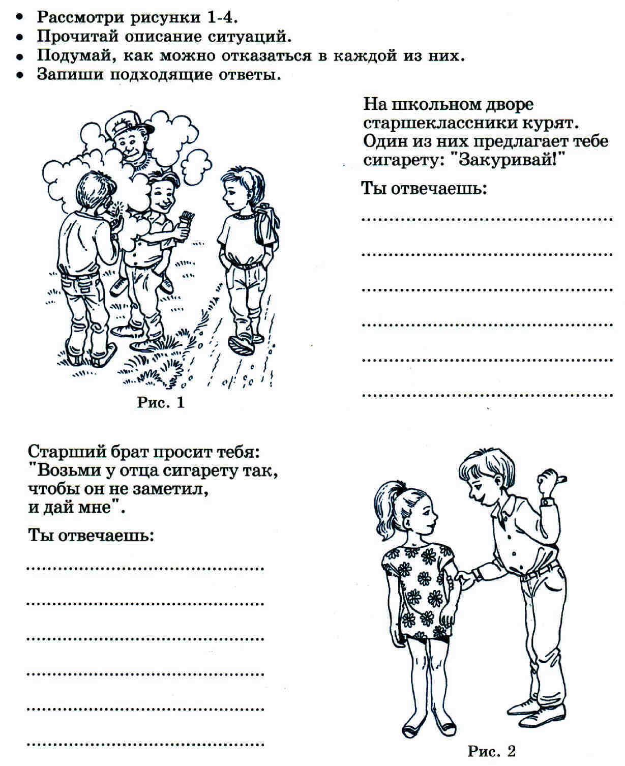 http://school10-zima.narod.ru/1.JPG