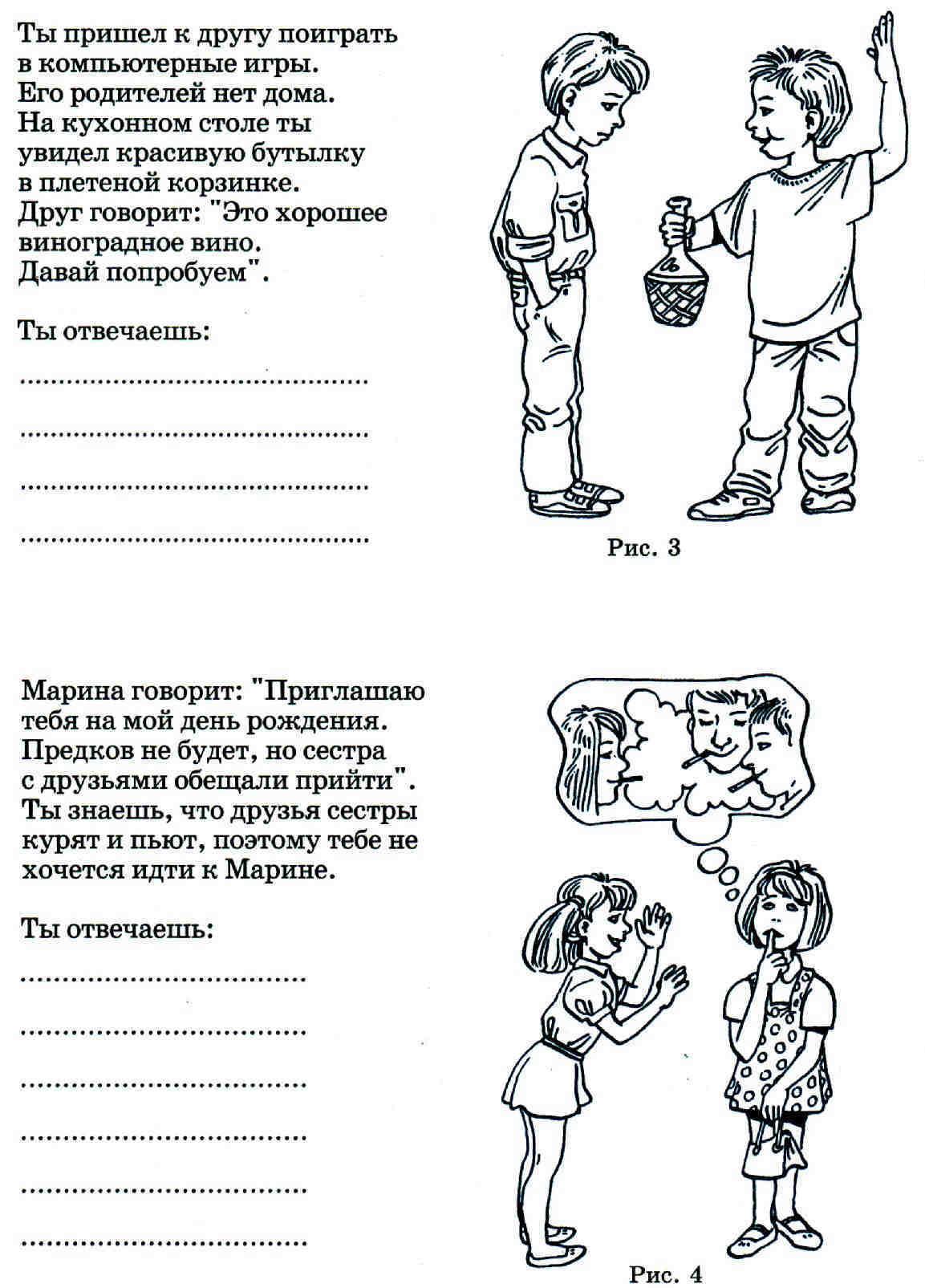 http://school10-zima.narod.ru/2.JPG