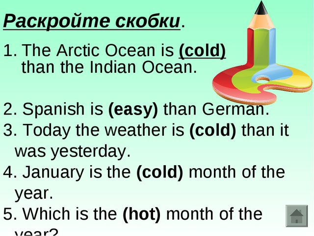 Раскройте скобки. The Arctic Ocean is (cold) than the Indian Ocean. 2. Spanis...