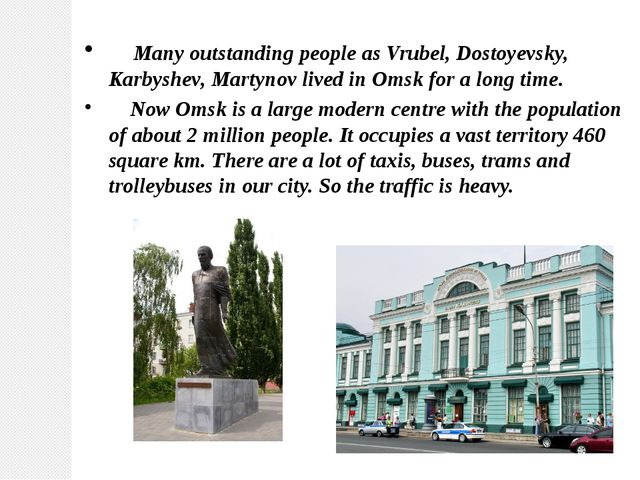 Many outstanding people as Vrubel, Dostoyevsky, Karbyshev, Martynov lived in...