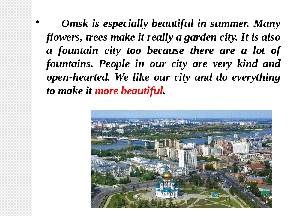 Omsk is especially beautiful in summer. Many flowers, trees make it really a...