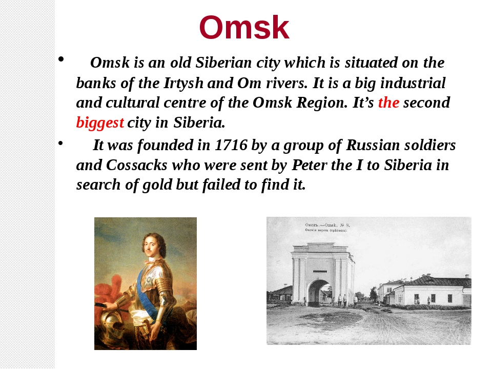 Omsk is an old Siberian city which is situated on the banks of the Irtysh an...