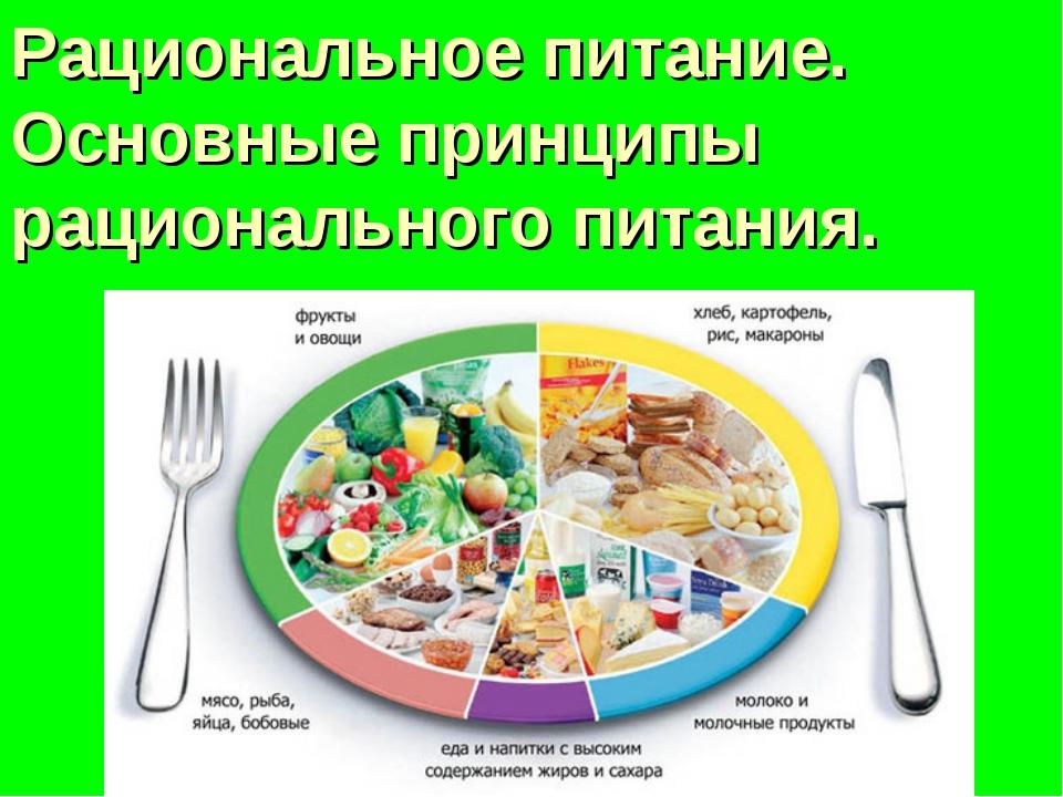 tabel carbohidrati din alimente