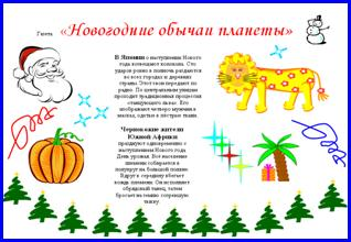 http://pandia.ru/text/78/102/images/image005_76.jpg