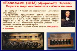 http://pandia.ru/text/78/102/images/image011_39.jpg