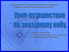 http://pandia.ru/text/78/102/images/image027_14.jpg