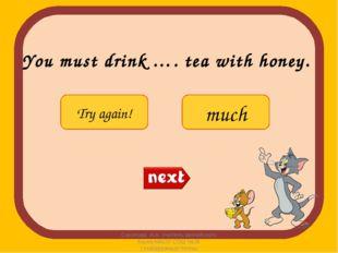 You must drink …. tea with honey. Соколова А.А. Учитель английского языка МАО