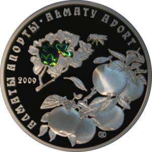 http://www.nationalbank.kz/cont/images/coins/AportR.jpg