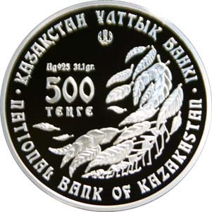 http://www.nationalbank.kz/cont/images/coins/AportA.jpg