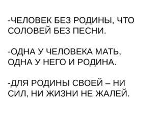 ЗАКОН КОНСТИТУЦИЯ РОССИЙСКОЙ ФЕДЕРАЦИИ (12 декабря 1993 года)